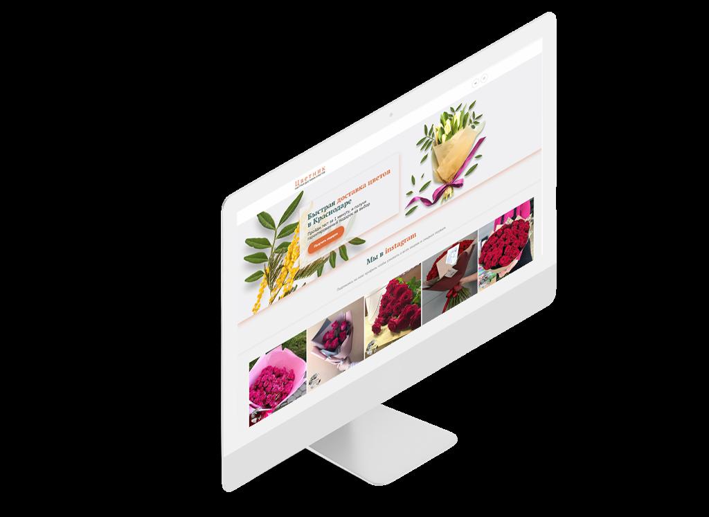 Сайт опросник (квиз) для службы доставки цветов