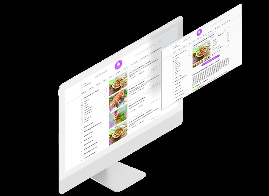 Редизайн сайта с рецептами