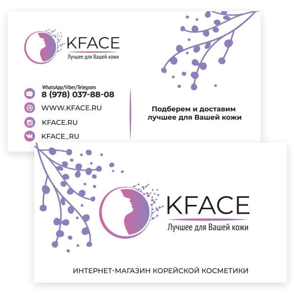 визитная картичка магазина корейской косметики