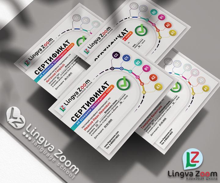 Логотип и графический дизайн для языковой школы