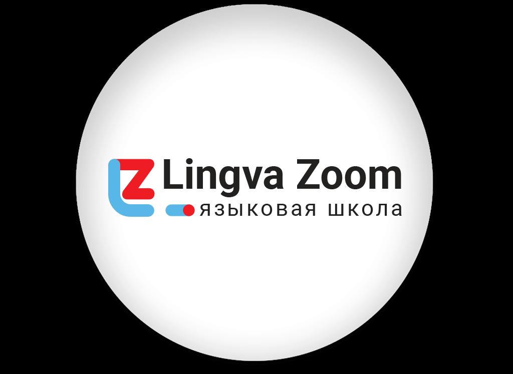 дизайн логотипа для школы иностранных языков
