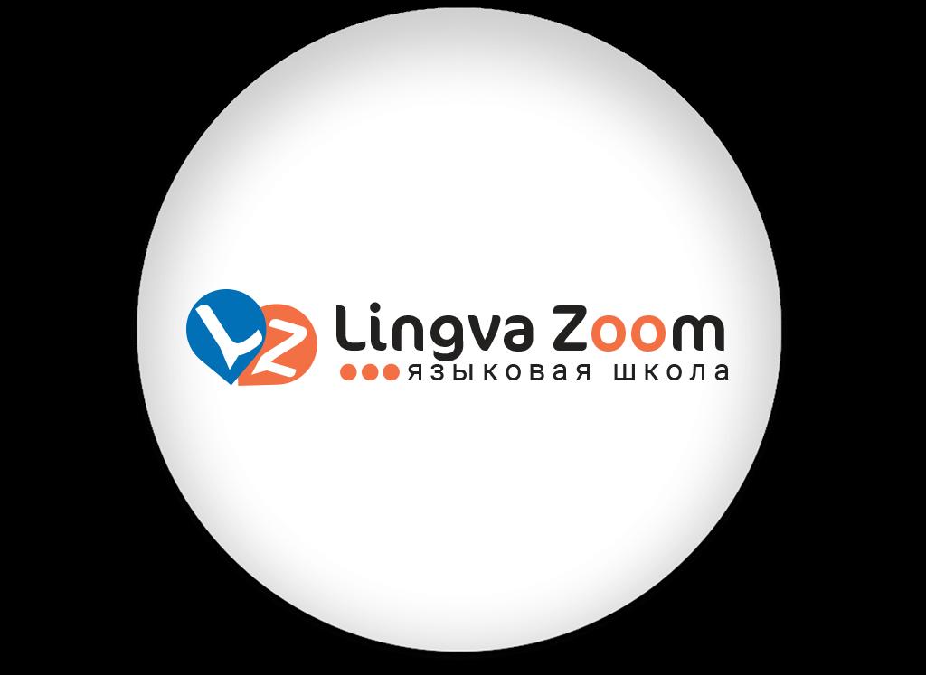 Вариант логотипа для языковой школы
