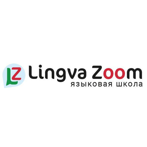 логотип для языковой школы