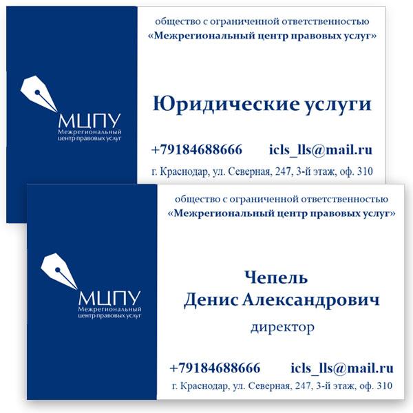 Редизайн логотипа и создание гайдбука для юридической компании