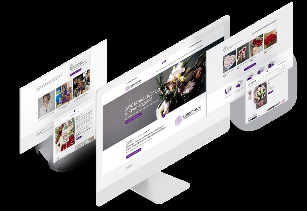 Сайт для сервиса доставки цветов