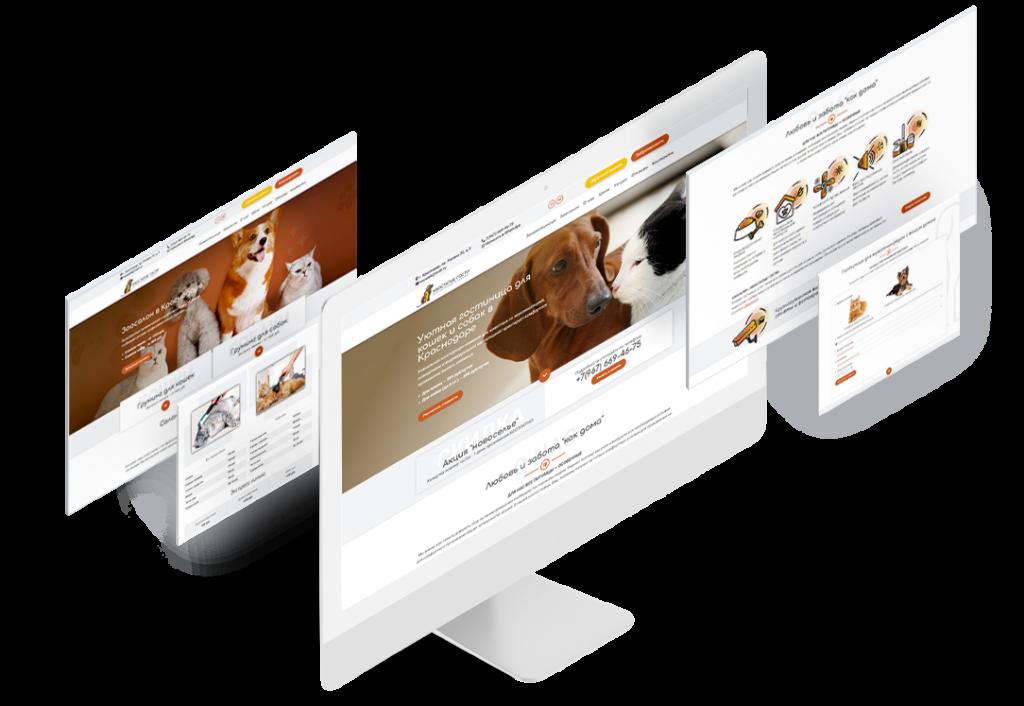 Сайт гостиницы для животных