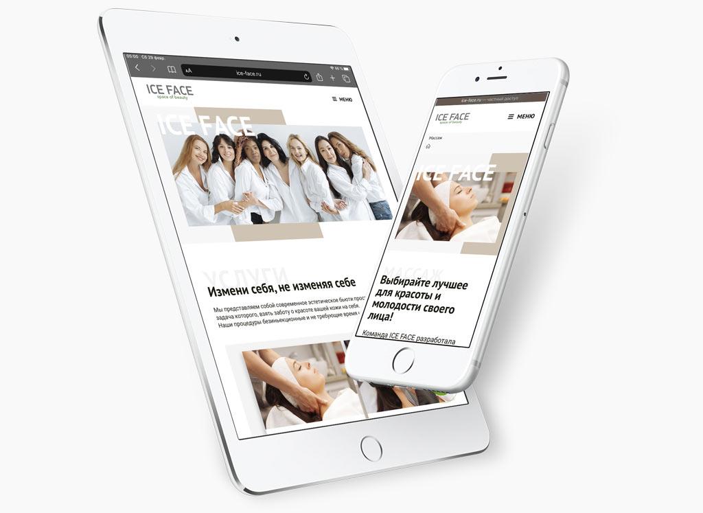 дизайн сайта студии массажа
