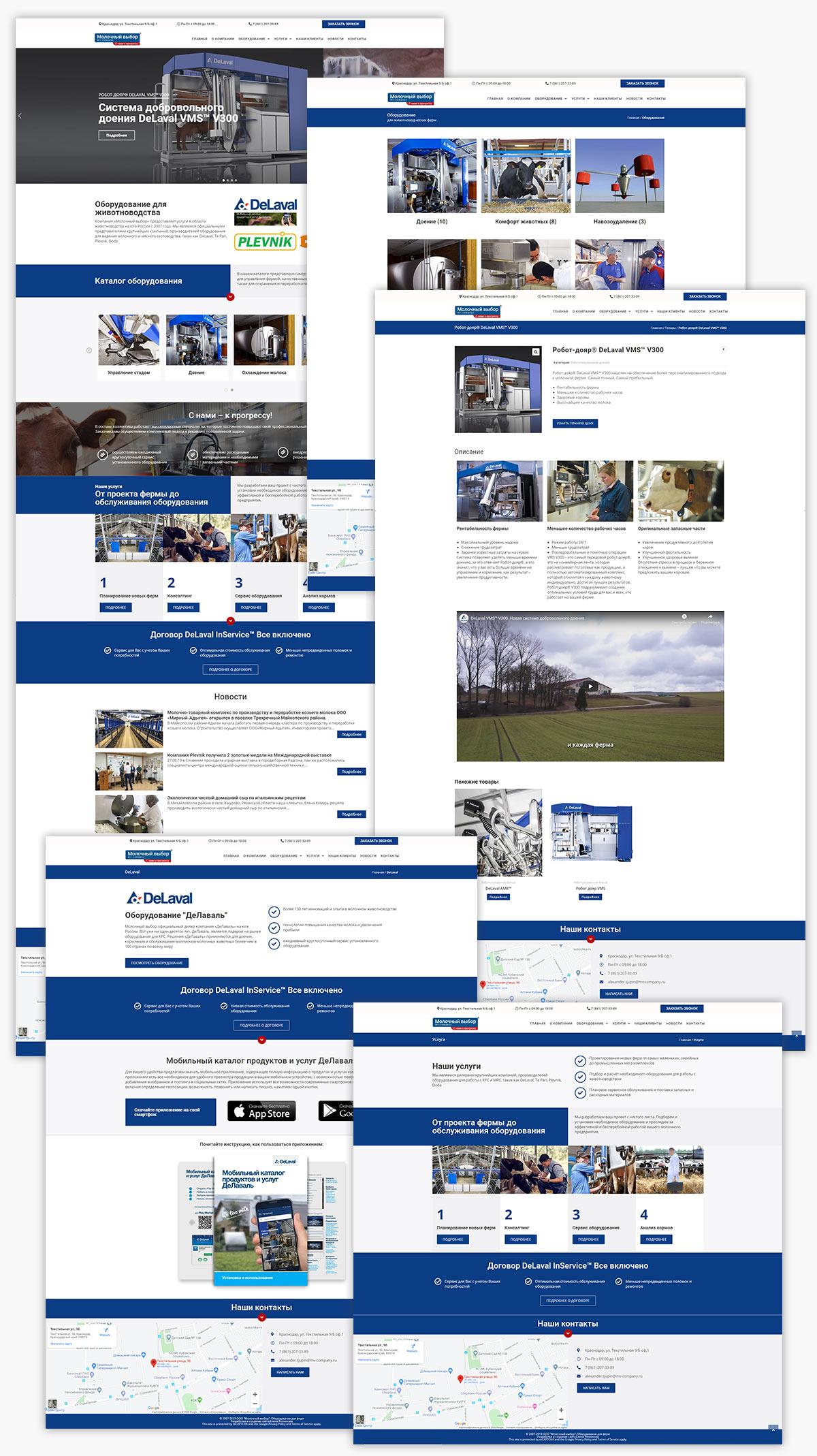 сайт каталог для оборудования
