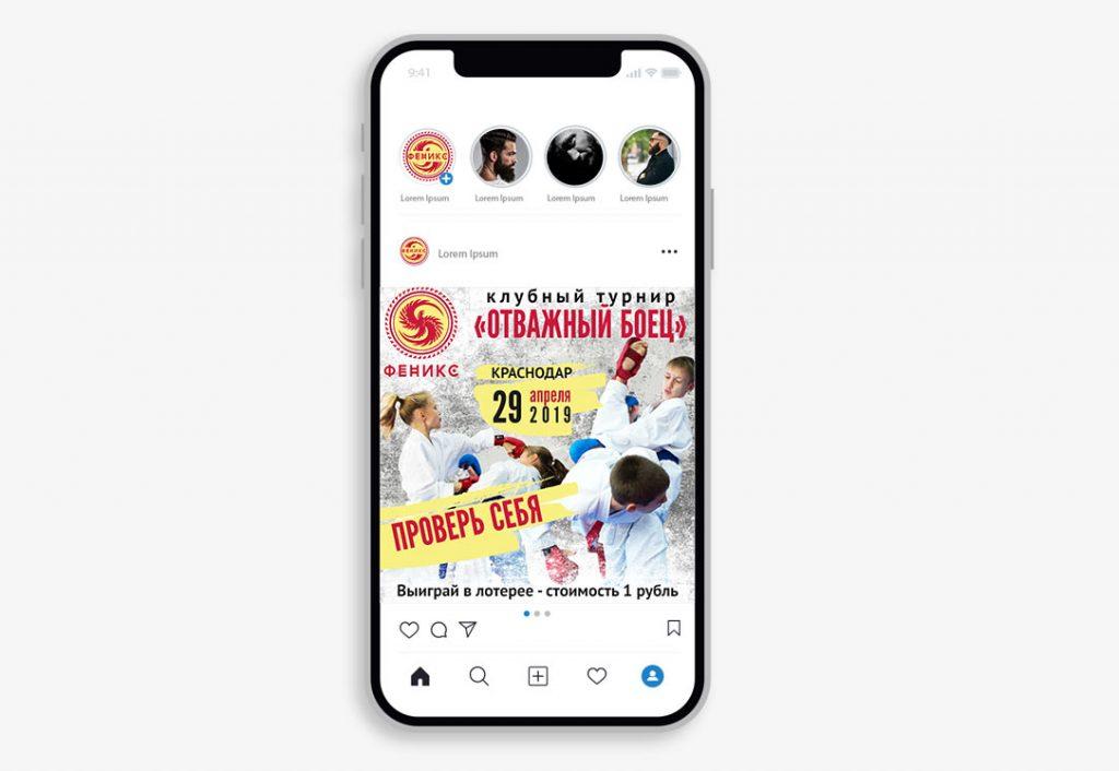 Дизайн страницы Instagram