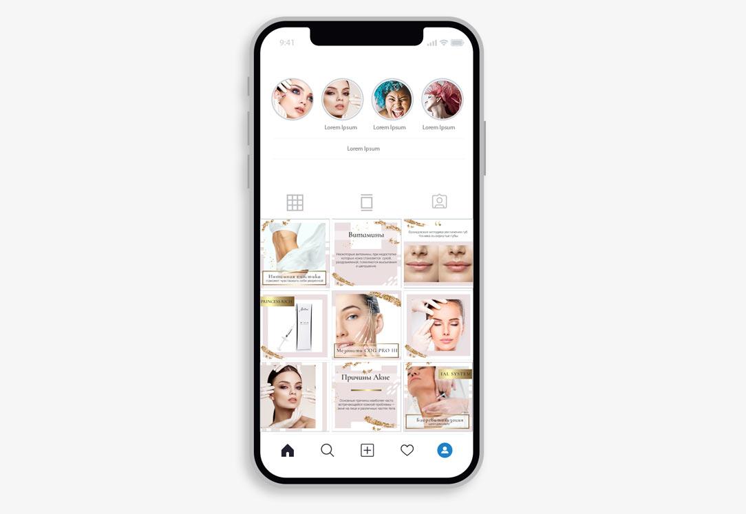 Дизайн инстаграм