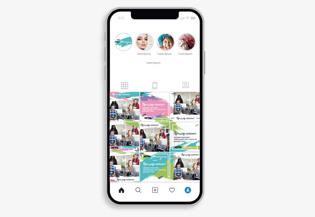 Дизайн инстаграм страницы