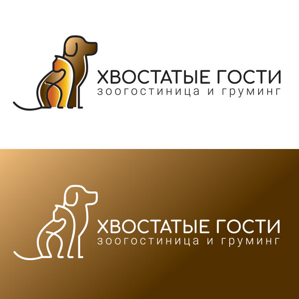 логотип для зоогостиницы и груминг салона