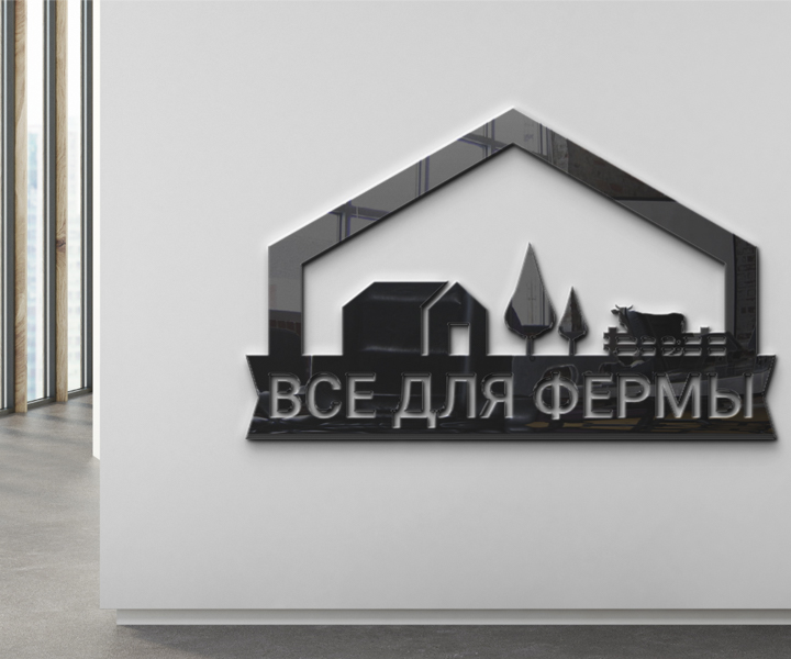 "Логотип для компании ""МУ-Сервис"""