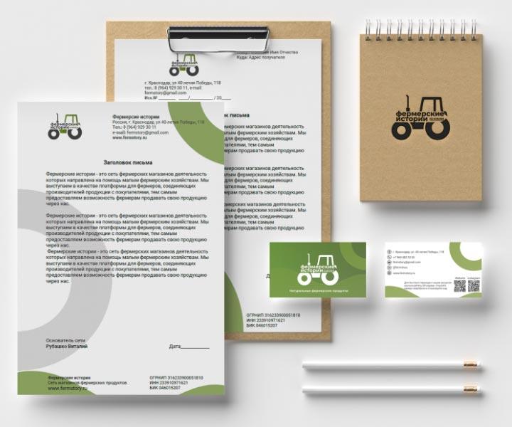 Редизайн логотипа и брендбук