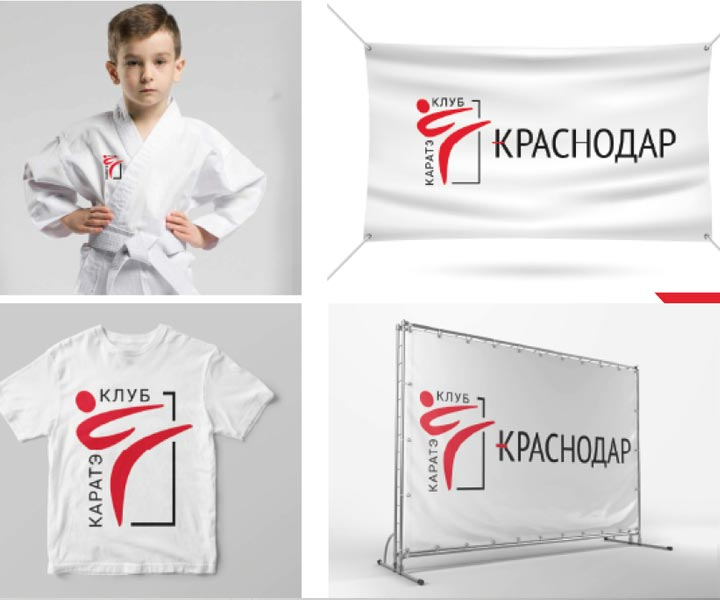 Логотип для школы каратэ