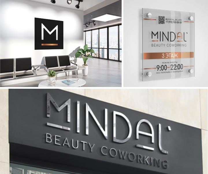 """Логотип для бьюти коворкинга """"Mindal"""""""
